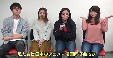371_『ビックリ日本』.jpg