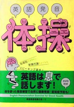 508_風変わりな本作りました!.jpg