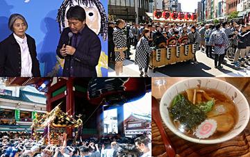 528_三社祭とニッポン映画.jpg