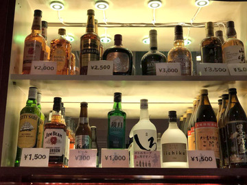 531_爺酒02  やっぱり地元でホッコリがいいな.jpg
