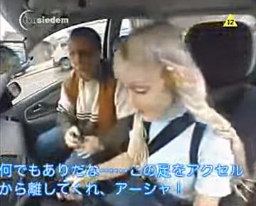 536_「自動車学校アルアル話」、聴きたいなぁ.jpg