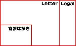 002-06_その他のサイズ_イメージ.jpg