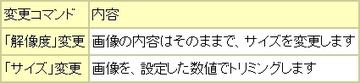 015-01_解像度.jpg