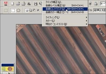 030-02_07_kawagoe_p.jpg