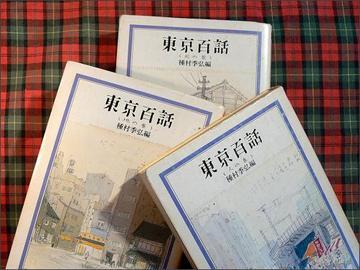 034-02_books.jpg