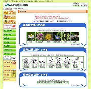 047-01_淡路島.jpg