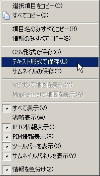 049-02_ExifReader.jpg
