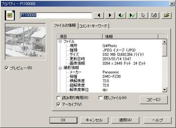050-02_ViX.jpg
