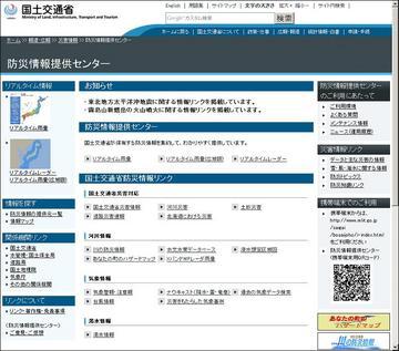 052-01_bousai.jpg