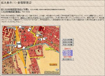 055_old map.jpg