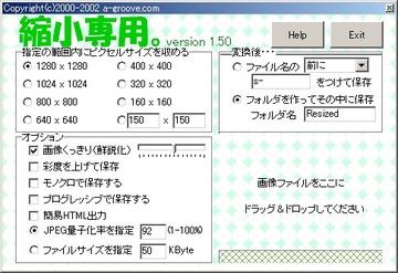 069_shukusen.jpg