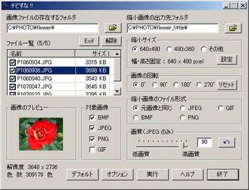 070-01_chibi-suna.jpg