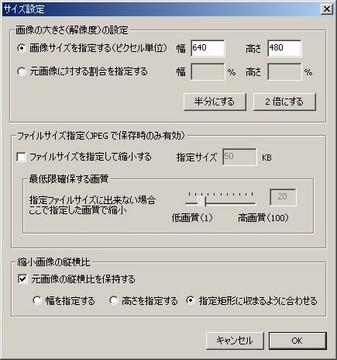 070-02_chibi-suna.jpg