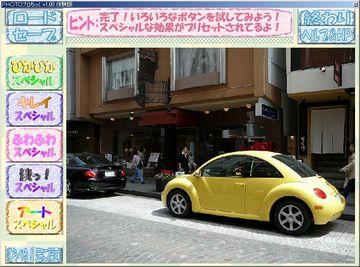 072-01_PHOTO-pro.jpg