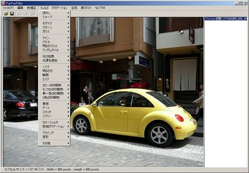073-01_FunFunFilter.jpg