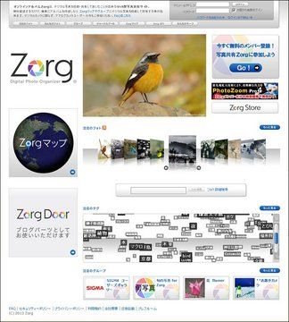 083_Zorg_800.jpg