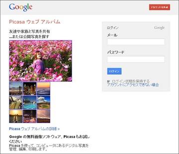 085-01_Picasa.jpg