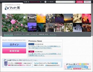 086-01_photo-kura.jpg