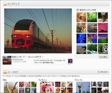 086-02_photo-kura.jpg