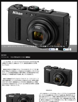 113-03_MSN産経.jpg