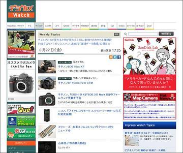 114-01_デジカメWatch.jpg
