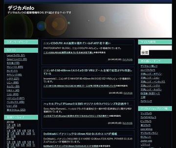 115-01_デジカメinfo.jpg