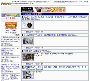 122_デジカメジン.jpg