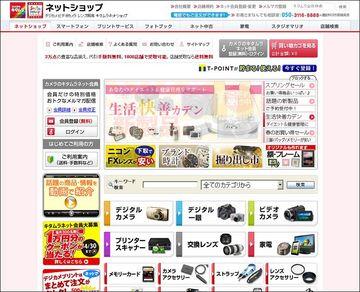 124-01_kitamura.jpg