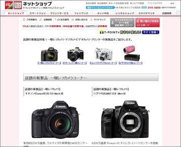 124-02_kitamura.jpg