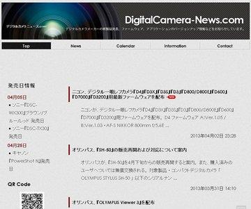 125-01_DigitalCamera-News.jpg