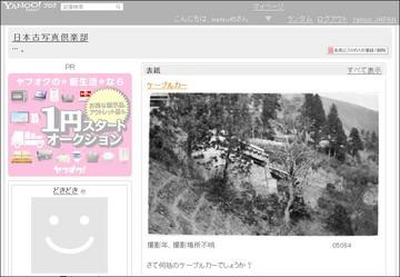 141-01_古写真倶楽部.jpg