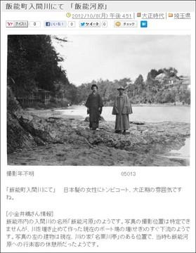 141-02_古写真倶楽部.jpg