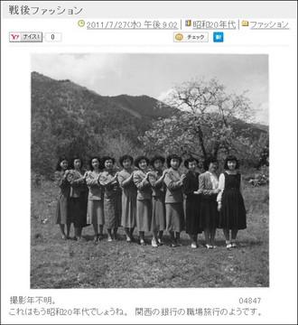 141-03_古写真倶楽部.jpg
