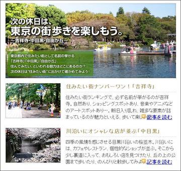 154-03_MapFamWeb.jpg
