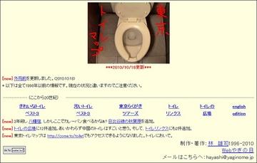 155-01_tokyo toilet map.jpg