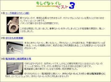 155-02_tokyo toilet map.jpg