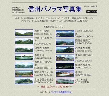 156-01_panorama.jpg