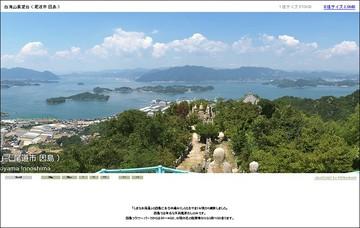 156-03_panorama.jpg