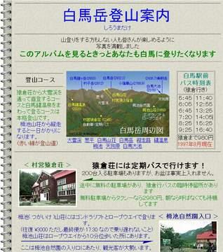 156-05_panorama.jpg