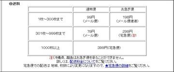 169-03_ABCデジカメプリント.jpg