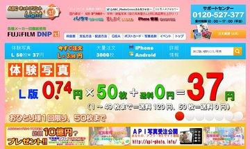 170-01_ABCネットプリントLight.jpg
