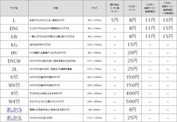 171-02_ネットプリントジャパン.jpg
