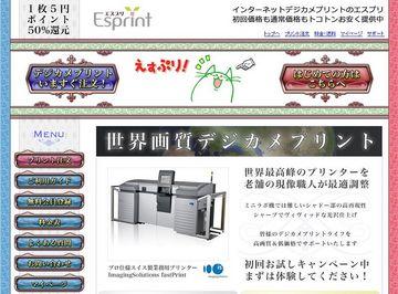172-01_エスプリ.jpg