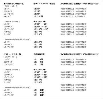 172-02_エスプリ.jpg