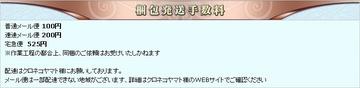 172-03_エスプリ.jpg