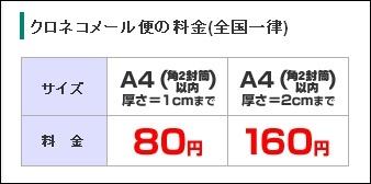 183-03_デジカメプリントOK.jpg