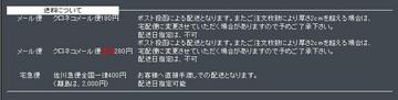 184-03_ギガプリント.jpg