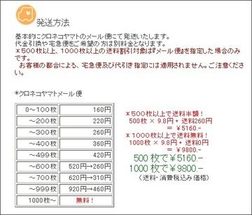 185-03_98PRIN9.jpg