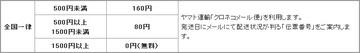186-03_フォトデリ.jpg