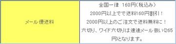 191_03_超 プリ.jpg